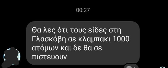 20191123_003512