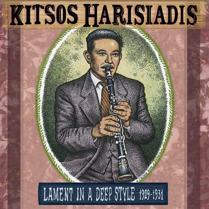 KITSOS+HARISIADIS_Chris+King